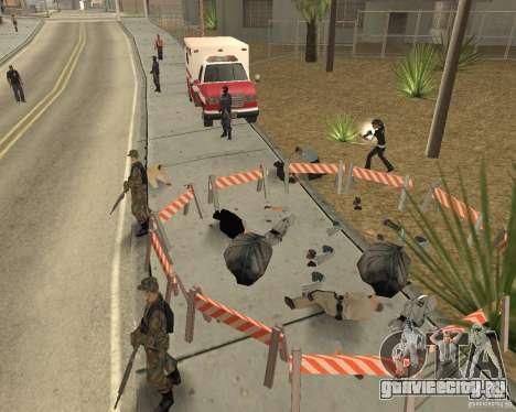 Место преступления (Crime scene) для GTA San Andreas четвёртый скриншот