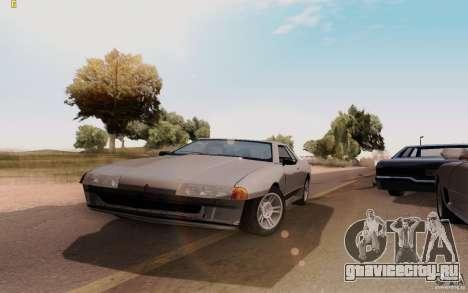 Elegy HD для GTA San Andreas вид справа