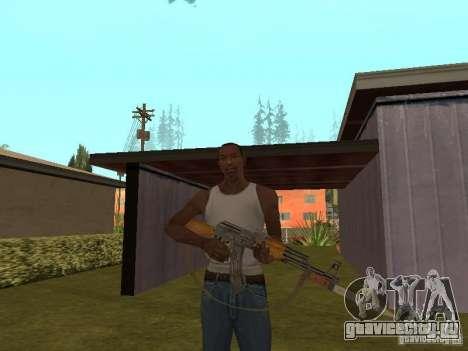АК 47 со штык-ножом HD для GTA San Andreas