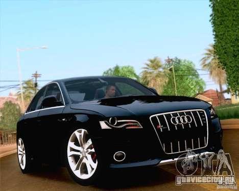 Audi S4 2010 для GTA San Andreas салон