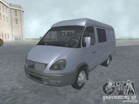 ГАЗель 2705 Грузопасажирская для GTA San Andreas
