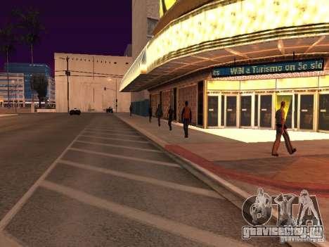 Parking Save Garages для GTA San Andreas восьмой скриншот