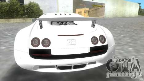 Bugatti ExtremeVeyron для GTA Vice City вид сзади