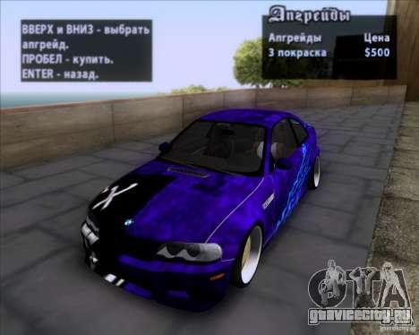 BMW 3-er E46 Dope для GTA San Andreas вид снизу