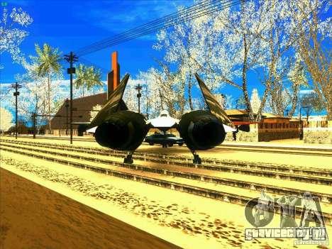 ADFX-02 Morgan для GTA San Andreas вид сзади слева