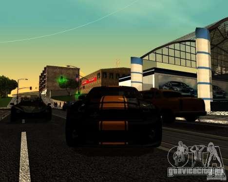 ENBSeries by Nikoo Bel v2.0 для GTA San Andreas второй скриншот