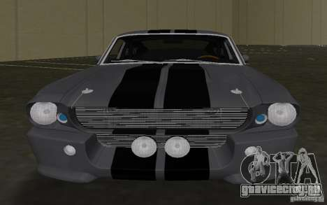 Shelby GT500 Eleanor для GTA Vice City вид изнутри