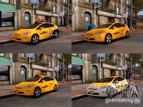 Toyota Prius NYC Taxi 2013 для GTA 4