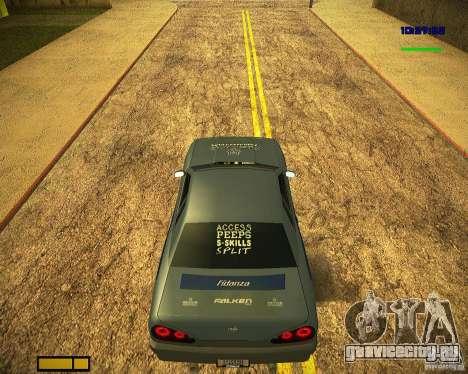 Пак винилов для Elegy для GTA San Andreas вид снизу