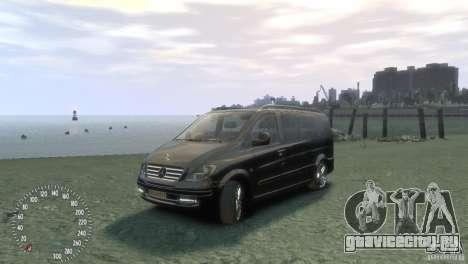 Mercedes-Benz Vito 2013 для GTA 4