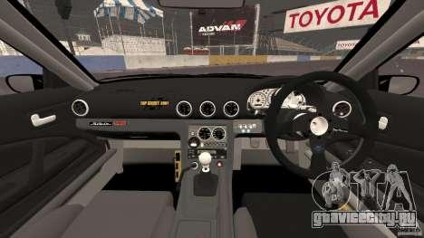 Nissan Silvia S15 D1GP TOP SECRET для GTA 4 вид сзади