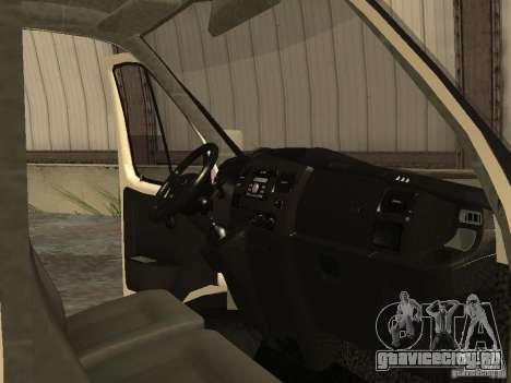 ГАЗ 2752 Соболь Бизнес для GTA San Andreas вид изнутри