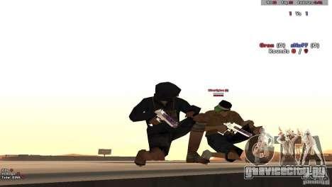 New Chrome Guns v1.0 для GTA San Andreas третий скриншот