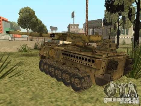 БМТВ M1128 MGS для GTA San Andreas вид сзади слева