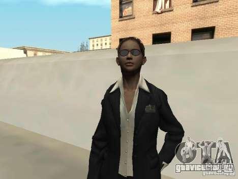 Скин девушки F.B.I для GTA San Andreas второй скриншот