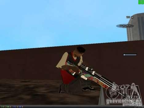 Graffiti Gun Pack для GTA San Andreas пятый скриншот