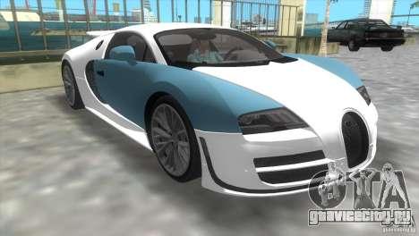 Bugatti ExtremeVeyron для GTA Vice City вид слева