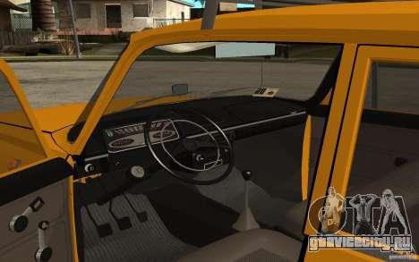 Иж 2125 Горыныч для GTA San Andreas вид сзади
