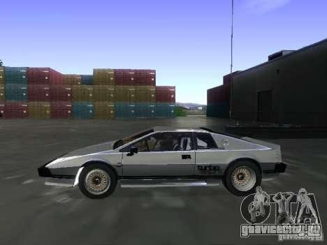 Lotus Esprit Turbo для GTA San Andreas вид справа