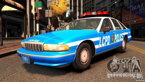 Chevrolet Caprice 1993 LCPD для GTA 4
