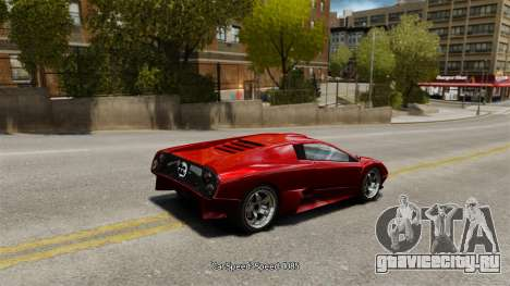Скорость автомобиля для GTA 4 пятый скриншот