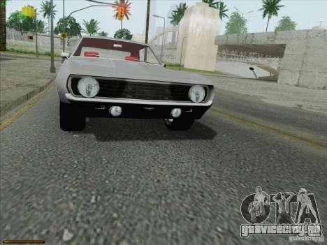 Chevrolet Camaro 1969 для GTA San Andreas