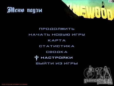 FPS De-Limiter CLEO для GTA San Andreas