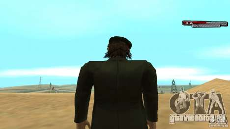 Генерал для GTA San Andreas четвёртый скриншот