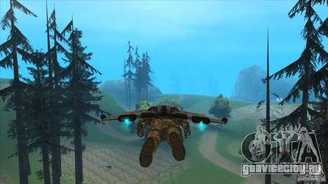 JetWings Black Ops 2 для GTA San Andreas шестой скриншот