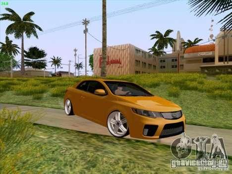 Kia Cerato Coupe 2011 для GTA San Andreas вид сверху