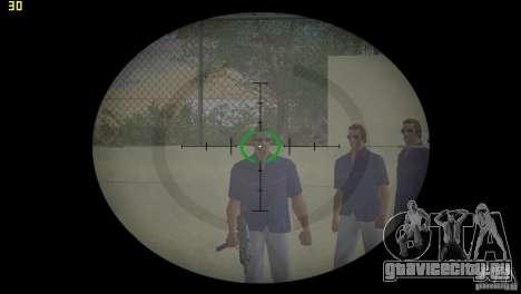 Оптический прицел из GTA 5 для GTA Vice City второй скриншот