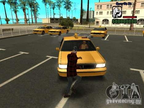 Скин бомжа в пиджаке для GTA San Andreas второй скриншот