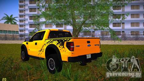 Ford F-150 SVT Raptor для GTA Vice City вид сбоку