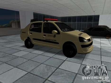 Renault Clio Symbol Police для GTA San Andreas вид справа