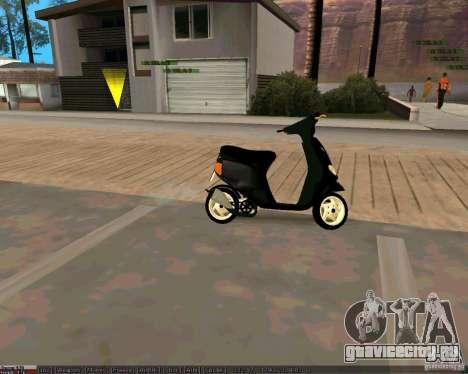 Piaggio Zip для GTA San Andreas вид справа