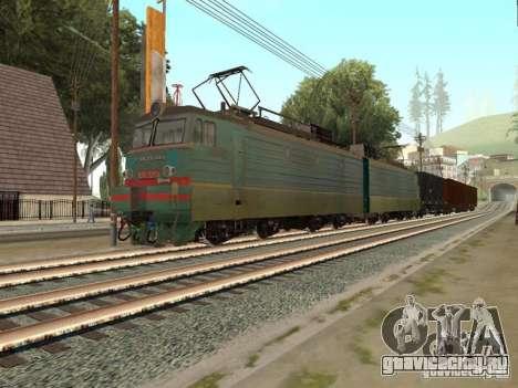 ВЛ11-320 для GTA San Andreas