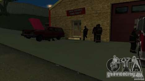 Оживление пожарной части в Сан-Фиерро v2.0 Final для GTA San Andreas четвёртый скриншот