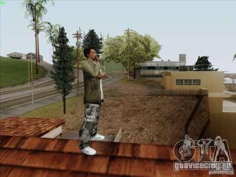 Gentleman Dance Animation для GTA San Andreas третий скриншот