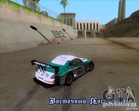 Lexus Sc430 для GTA San Andreas вид слева