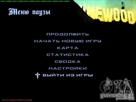 FPS De-Limiter CLEO для GTA San Andreas пятый скриншот