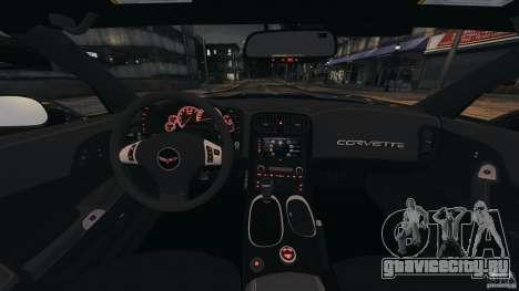 Chevrolet Corvette ZR1 для GTA 4 вид снизу
