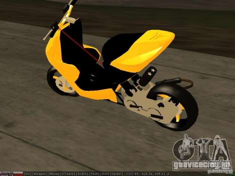 Yamaha Aerox для GTA San Andreas вид сзади слева