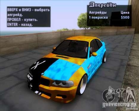 BMW 3-er E46 Dope для GTA San Andreas вид сбоку