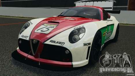 Alfa Romeo 8C Competizione Body Kit 1 для GTA 4