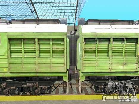 2ТЭ10У-0238 для GTA San Andreas вид слева