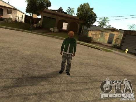 Respawn для GTA San Andreas