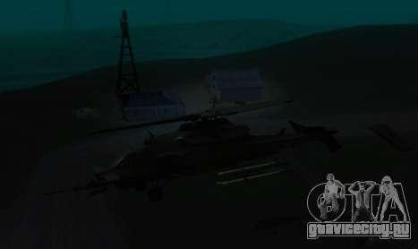 RQ-50 Hammerhead для GTA San Andreas вид сзади