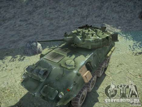 Coyote Reconaissance Vehicle для GTA 4