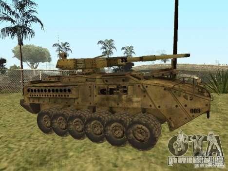 БМТВ M1128 MGS для GTA San Andreas вид слева