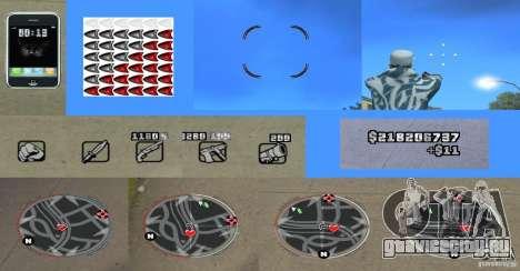 Ultra HUD v2.0 для GTA San Andreas